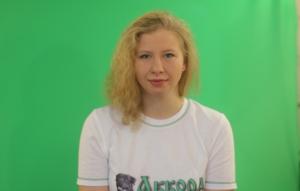 Кристина - стажер школы дрессировки Аккорд